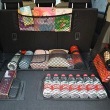 Универсальный органайзер для багажника, заднего багажника, заднего сиденья, грузовой сетчатый мешок, Гибкий Нейлоновый автомобильный Настенный Чехол для наклейки, сумка
