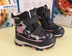 Image 5 - Dei ragazzi delle ragazze stivali da neve reale naturale di lana per bambini stivali da neve caldo impermeabile Antiscivolo scarpe formato 22 a 40 wallvell