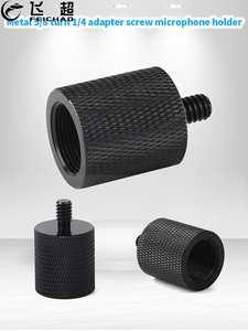 Screw-Adapter Tripod Microphone-Stand for Flash Light-Bracket Mic-Converter Threaded