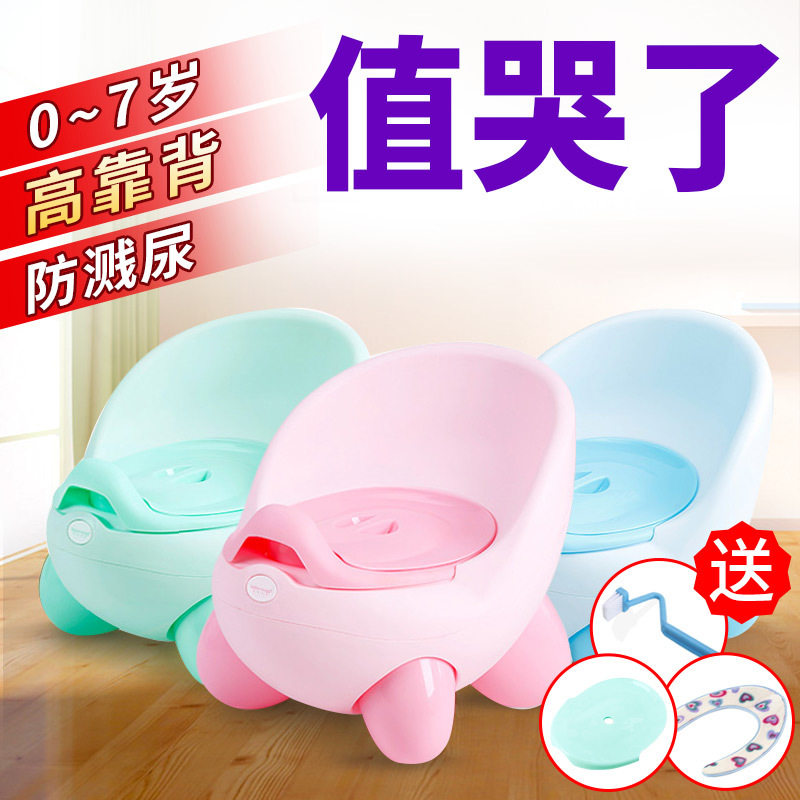 Children Do Pedestal Pan GIRL'S And BOY'S Urinal 3-6-Year-Old Plus-sized Baby Pull Will Wall-hung Urinal Shit Kids Stool Basin