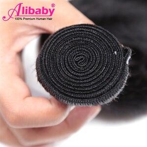 Image 5 - Alibaby הודי חבילות שיער NonRemy שיער טבעי הרחבות 4 Bundle גוף גל חבילות צבע טבעי רטוב וגלי שיער טבעי