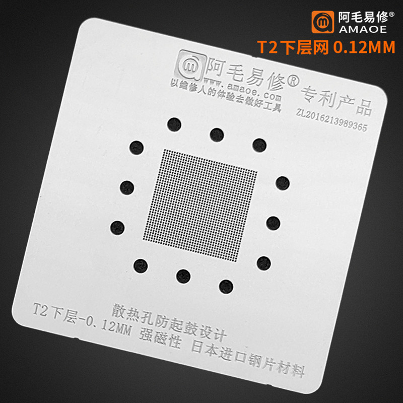 Tools : Amaoe BGA Stencil Mac Notebook For T2 Solder Set Reballing Plate Location Magnetic Base Platform Tin Plant Net Heat Template