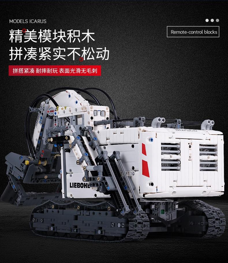 blocos de construção tijolos motor potência MOC-1874
