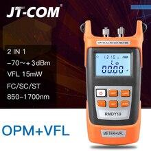 Medidor de potencia óptica 2 en 1 Localizador visual de fallas Probador de cable de fibra óptica óptico  70 a + 3dBm 15mW con localizador visual de fallas de 15 km para probador de decaimiento de luz de fibra