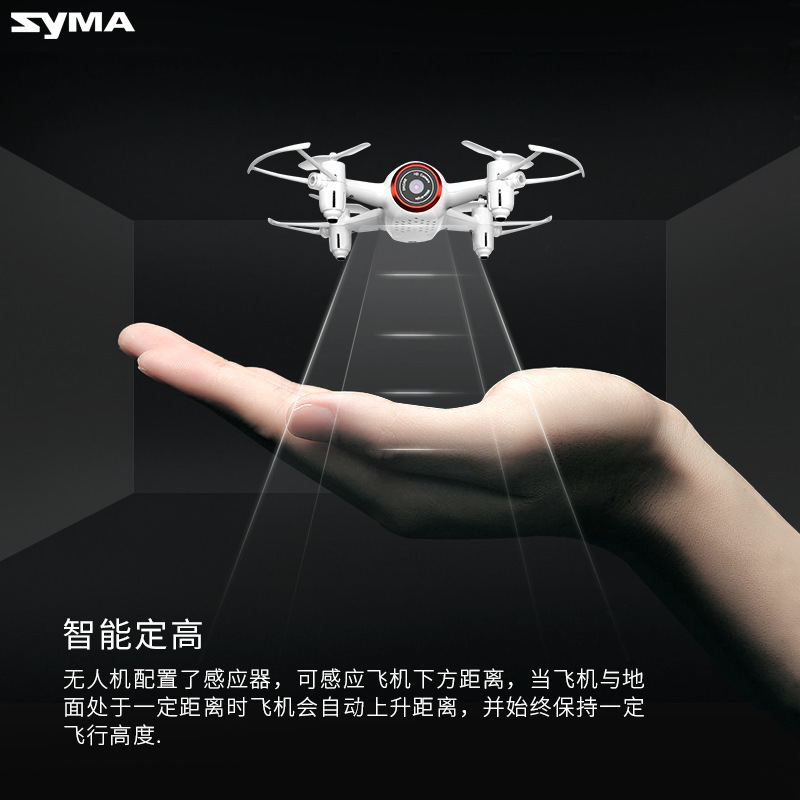 SYMA Sima X22w Remote Control Aircraft Mini Real-Time Transmission Quadcopter Unmanned Aerial Vehicle Airplane Model Toy