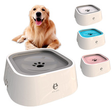 Dog Drinking Water Bowl Floating Non-Wetting Mouth Dog Bowl Without Spill Drinking Bebedero Perro Waterbak Hond