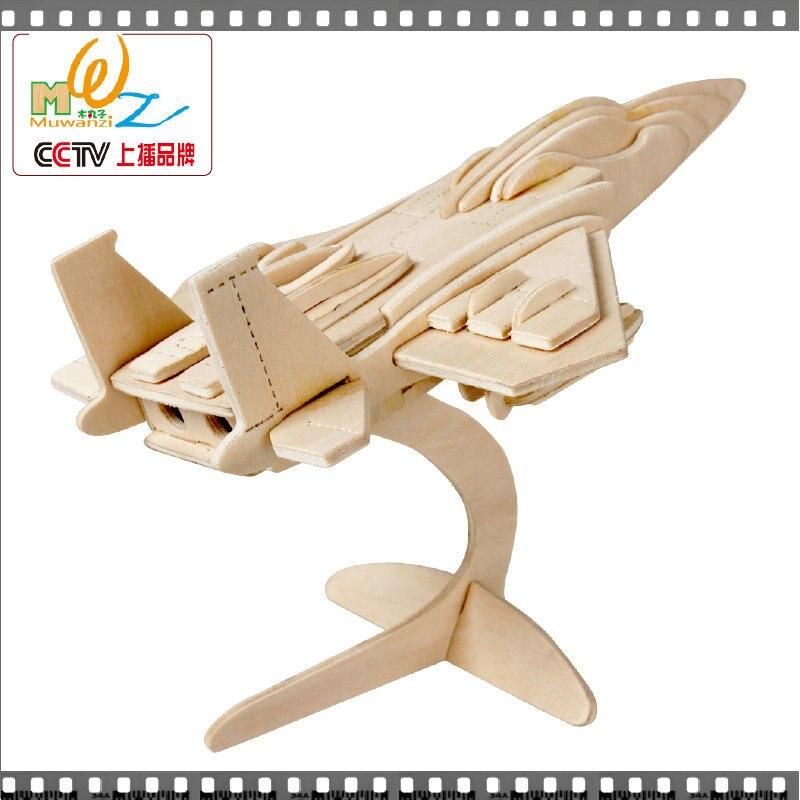 मुफ़्त शिपिंग लकड़ी एफ -15 फाइटर प्लानी 3 डी लकड़ी के पहेली बच्चों के खिलौने, लोगो शिक्षण एड्स, रॉस-देश मोटरसाइकिल पहेली खिलौना