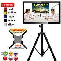 DLS 10AL 14 55 height adjustable 50kg tilt LCD PLASMA tv floor tripod stand VESA 400X400 blue black silver yellow panel holder