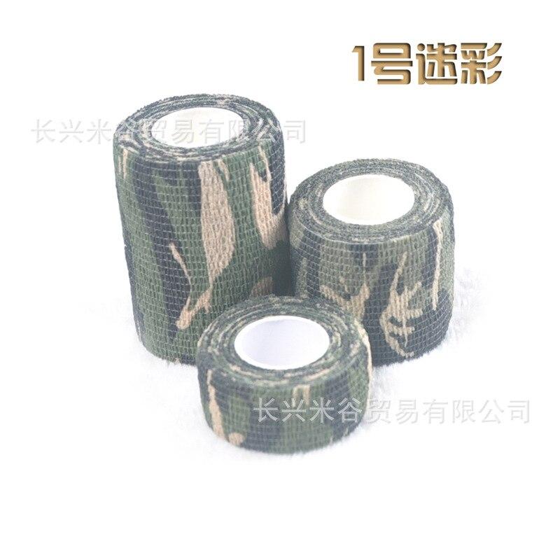 7.5 Cm Camouflage Non-woven Self-adhesive Bandage Sports Bandage Protective Bandage Self-Adhesive Elastic Bandage