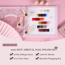 MODENGNI Fast Shipping 56 Colors Sweet Serie Top Coat Whole Permanent Nail Gel Polish Set For Nail Salon UV Lacquer For Manicure