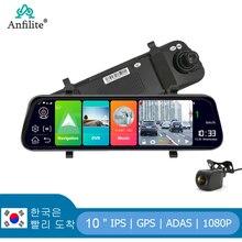 Anfilite – caméra de tableau de bord 10-en-1 pour voiture, DashCam DVR, avec GPS, 4G, Bluetooth, Android 8.1, 2 go + 16 go, ADAS, Full HD, 1080P