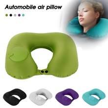 1 adet şişme seyahat yastık hava yastığı boyun istirahat U-şekli kompakt araba ev ofis için oto iç aksesuarları