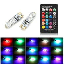 цена на 12V Car RGB LED T10 W5W LED RGB 5050 SMD Signal Lamp Reading Wedge Light Car Interior Decorative Lights Remote Car styling