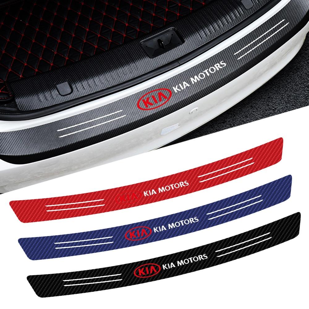 4pcs Car Carbon Fiber Trunk Load Edge Protective Sticker For Kia Ceed Rio Sportage R K3 K4 K5 Sorento Cerato Optima Accessories