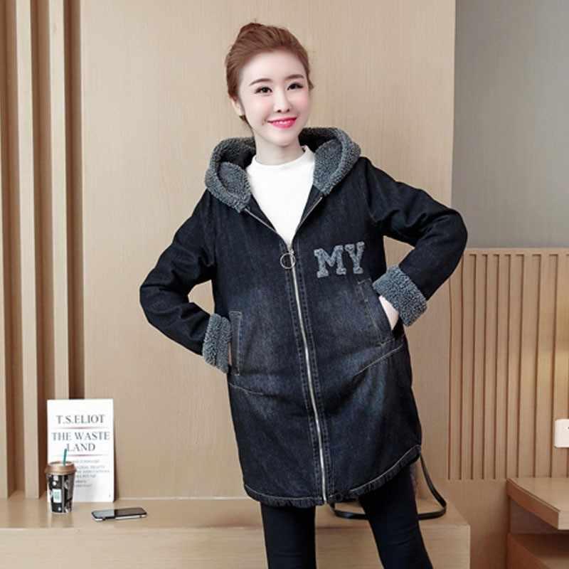 Casual feminino grosso forro de lã quente denim jaqueta solta ajuste com capuz jaquetas casaco quente streetwear jeans casacos plus size 5xl