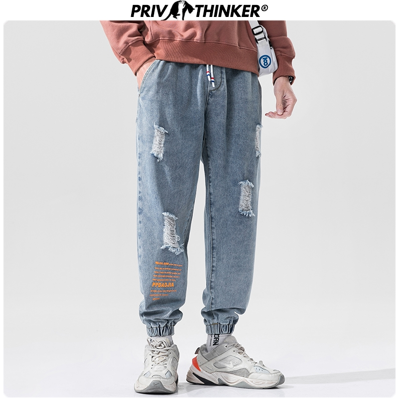 Privathinker Blue Jeans For Men Hip Hop Streetwear Hole Denim Pants 2020 Spring Casual Joggers Trousers Letter Printed Man Pants