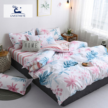 Liv-Esthete Fashion Pastoral Flower Printed Bedding Set Soft Duvet Cover Pillowcase Queen King Bed Sheet Bedspread Flat
