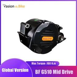 Kit de moteur d'entraînement moyen Pasion eBike ultra G510 pour bafang 1000W kit de moteur d'entraînement de vitesse de vélo électrique pour VTT