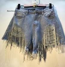Женские ковбойские шорты с кисточками высокие универсальные