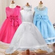 Платье для девочек; платье принцессы с бантом, блестками и бусинами; платье с цветком на плече; свадебное платье; детское платье с цветочным рисунком; детская рубашка