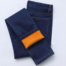 New Winter Thick Fleece Jeans For Women Stretch Warm Skinny Denim Velvet Pencil Female Trousers