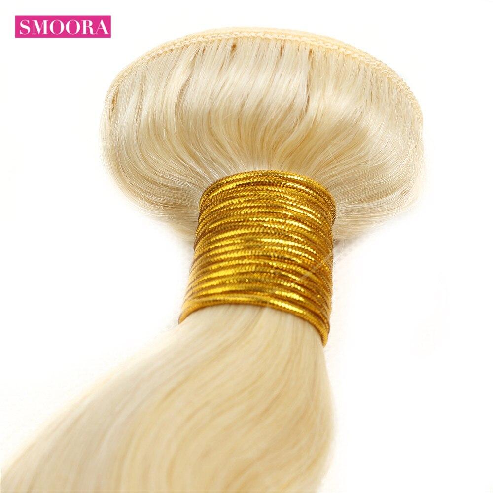 613 bundles hair