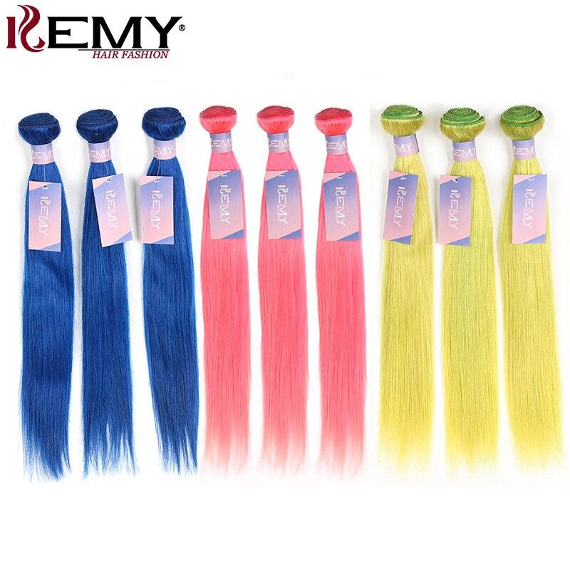 Pink Blue Green Purple Bundles KEMY 10-26 Inch Pre-Colored Brazilian Straight Human Hair Weave Bundles 3/4 PCS Non-Remy Bundles