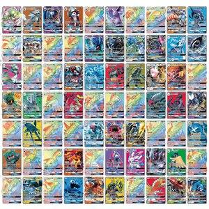 300 Pcs MEGA 20 60 100pcs GX Shining Card Battle Carte Trading Pokemon Cards Vmax Tag Team Kaarten Game Pokemons Kids Toys