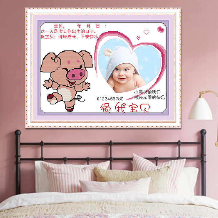 Creativo impreso punto de cruz zodíaco chino dibujos animados bebé cerdo certificado de nacimiento niños recuerdos pintura decorativa en nombre