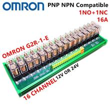 16 Channel OMRON Module RELAY PLC 16 ways Relay
