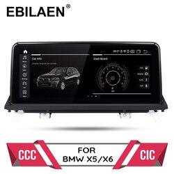 Автомобильный dvd-плеер Android 10,0 для BMW X5 E70/X6 E71 (2007-2013) система CCC/CIC Авторадио gps навигация мультимедийный Головной блок ПК