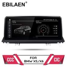Reproductor de DVD para auto, con sistema de autorradio, navegación GPS, multimedia, unidad principal con PC, con Android 10.0, para BMW X5 E/70, X6 E71 (2007 2013), CCC/CIC