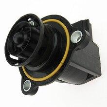SCJYRXS турбонаддувной отсекающий клапан, заряженный выключатель для Passat CC Golf Tiguan Eos A3 A4 A5 A6 TT Q5 06H145710D 06F 145 710G