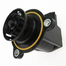Scjyrxs турбонаддувной отсекающий клапан заряженный выключатель
