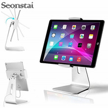 AP-7S Aluminum Alloy 7-13 inch Tablet PC Stand Screen 360 Rotation Viewing Angle 180 Degree Adjustable for iPad Mini Pro Surface black 360 degree rotary twill leather stand case for ipad mini 2 retina ipad mini 7 8 inch tablet pc