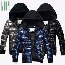 цены 8-17 Years Boys winter jacket Cotton-wadded snowsuit Jacket Boy Hooded Warm Jacket New Fashion Bronzing Thicken Warm Outerwear