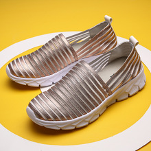 Comfortable Shoes Sandals Casual Sneakers Plat Flat Women Golden Lightweight Female Slip-On