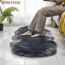 Modern Faux Fur Rugs Large Area Carpets Bedroom Floor Carpet Living room Sofa Chair Cover Fluffy Rug Washable Home Textile dywan