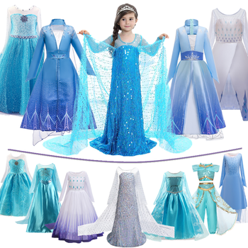 Girls CosplayDress For Kids Halloween Long Sleeve Party Princess Costume Children Sequins Carnival Robe Dress Up