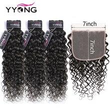 Yyong 7x7 레이스 클로저와 번들 말레이시아 워터 웨이브 인간의 머리카락 묶음 레미 헤어 8 26 인치 번들과 정면