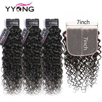 Yyong 7x7 Lace Closure With Bundles Malaysian Water Wave Human Hair Bundles With Closure Remy Hair 8-26inch Bundles With Frontal - DISCOUNT ITEM  51% OFF All Category
