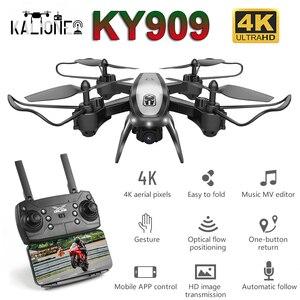 KY909 Drone 4K Camera WiFi FPV