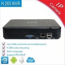 Mini NVR Video-Recorder Ip-Camera CCTV Cloud Network H.265 5MP 8CH XM P2p Full-Hd