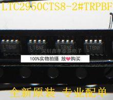 100% New Original In Stock LTC2950CTS8 2 LTC2950  Marking:LTBNF SOT23 8