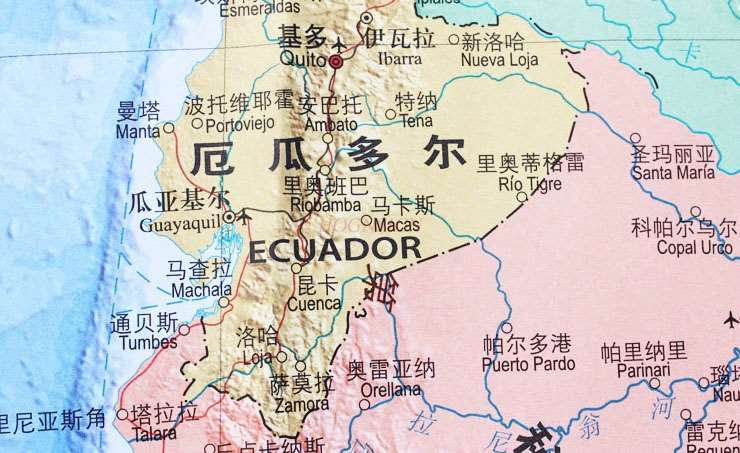 South America Map Chinese And English Map Airport Highway Traffic Tourist Attractions Chile Argentina Uruguay Regional Map
