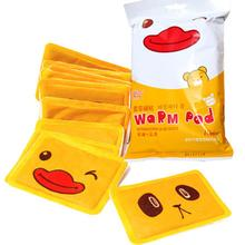 Heating Pad Cartoon Body Heat Warmers Stick Outdoor Clothes Hot Pack Heating Pack Self-Heating Foot Warmer Patch 1pcs