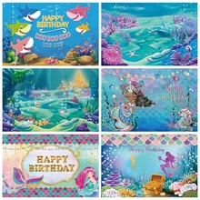 Sirène fête décors sous marine mer château poissons corail bulle princesse nouveau né photographie arrière plans anniversaire Photocall