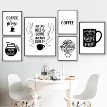 Decoración de pared de cocina café tipografía citas lienzo pintura carteles modernos e impresiones cuadros de pared decoración de cafetería tienda