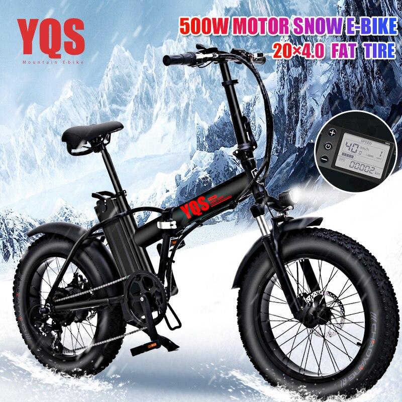 Yqs novo 500 w 40 km/h neve montanha bicicleta elétrica 20 polegada 4.0 gordura pneu ebike bicicleta elétrica praia elétrica