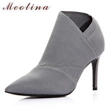 Meotina Shoes Women Super High Heel Pumps Pointed Toe Stiletto Heels Footwear Female Autumn Dress Ladies Shoes Gray Size 33-40 plus size 34 46 fashion high heels shoes women pumps square heel pointed toe dress pumps shallow party stilettos ladies footwear